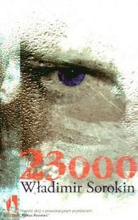 23 000